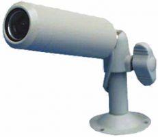 144.12 Sony-CCD Outdoor Farb-Stiftkamera VC16030 HR