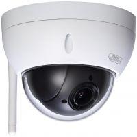 238.18 SANTEC Speed-Dome BW3060: Full-HD 2MP Indoor/Outdoor Tag/Nacht IP-Kamera, LAN/WLAN, IP-66/67, Cloud, Push via App, ONVIF, H.265(+), Videoanalyse, 4x optischer Zoom, Rekorder für SD-Card